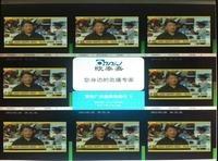 智能媒體廣告自動監播系統