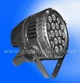 outdoor led par can/led par lights/ waterproof