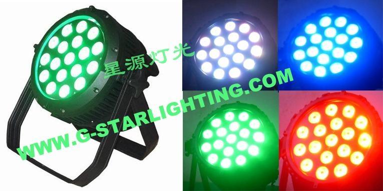 outdoor lighting/ LED par can/ stage lights
