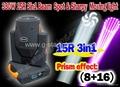 330w 15R moving head light/moving light