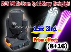 350w 17R beam spot washer 3in1 sharpy