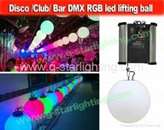 led升降球/酒吧吊灯/KTV 灯/ LED 舞台灯、效果 灯