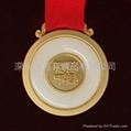 金鑲玉獎牌