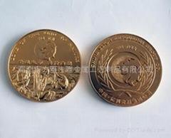 锌合金纪念币