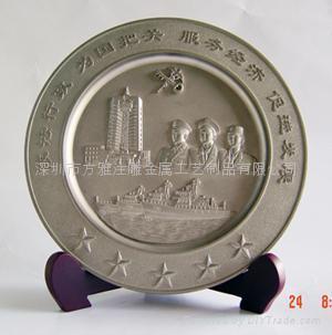 南宁海关浮雕纪念盘 1
