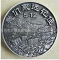 5.12纪念章