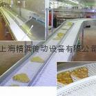 食品输送机 1