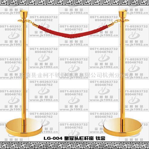 廠家直銷鈦金挂繩一米線lg-004可定做長度 3