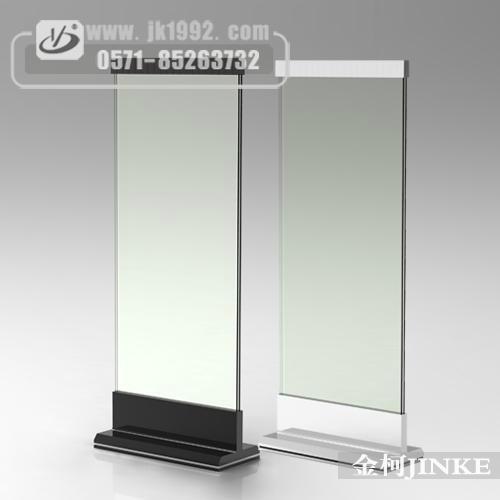 供应金柯钢化玻璃指示牌zs-089宣传牌定制 2