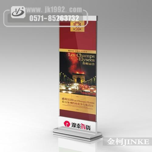 供应金柯钢化玻璃指示牌zs-089宣传牌定制 1