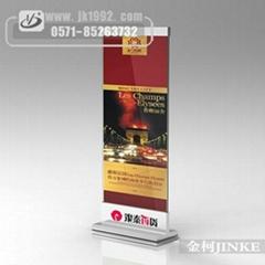 供应金柯钢化玻璃指示牌zs-089宣传牌定制