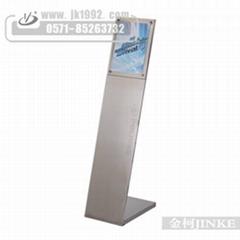 供應浙江金柯拉絲不鏽鋼海報牌zs-099
