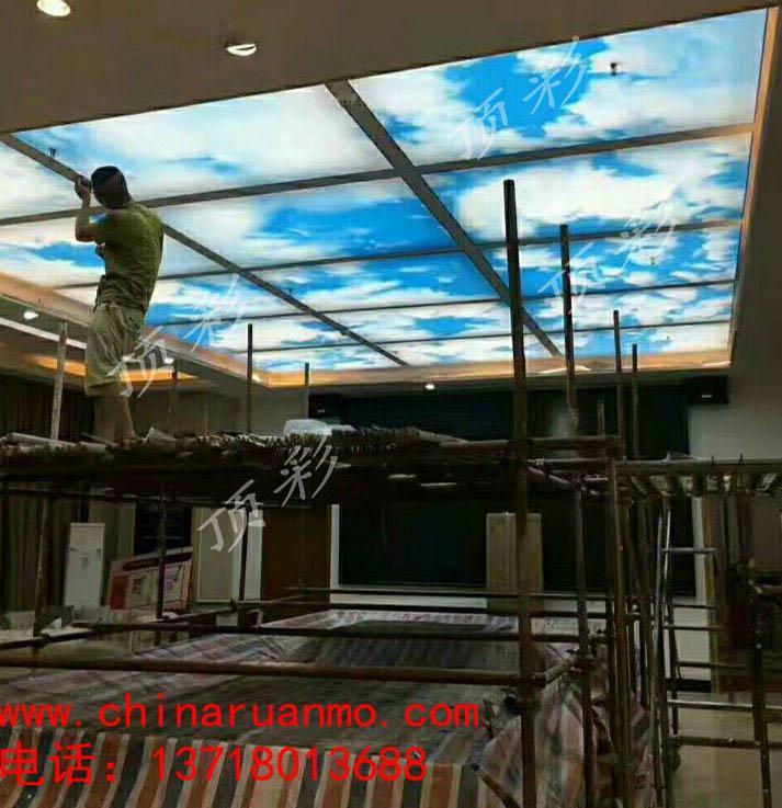 唐山洗浴吊顶 游泳馆吊顶 灯箱膜 2