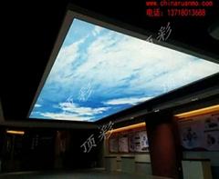 北京頂彩柔性軟膜天花吊頂