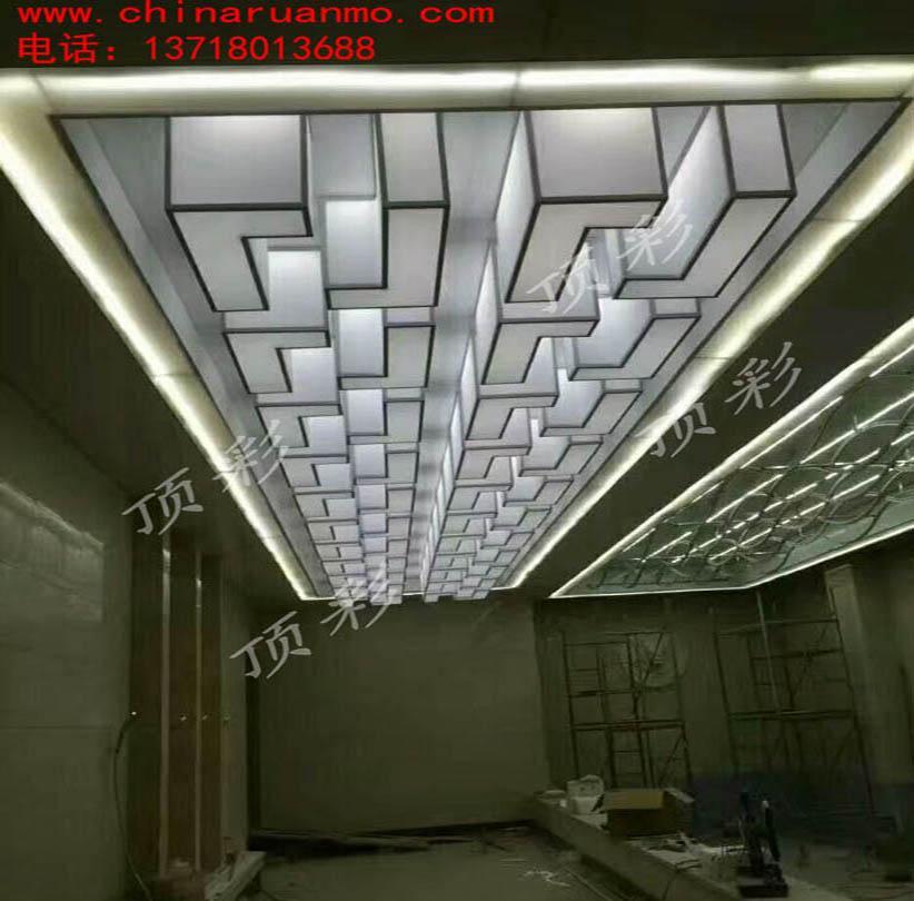 北京彩绘天花 透光膜灯箱膜 动感灯箱 3