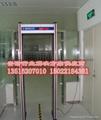 天津安检门 1