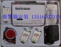 天津安检门监控防盗器