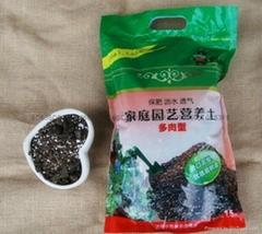 多肉植物營養土