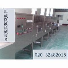工业微波杀菌设备