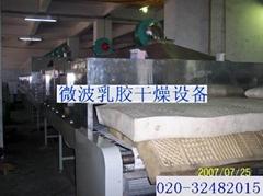 微波海棉枕头干燥机