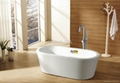 New indoor tub M-2034