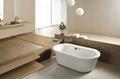 New indoor tub M-2018