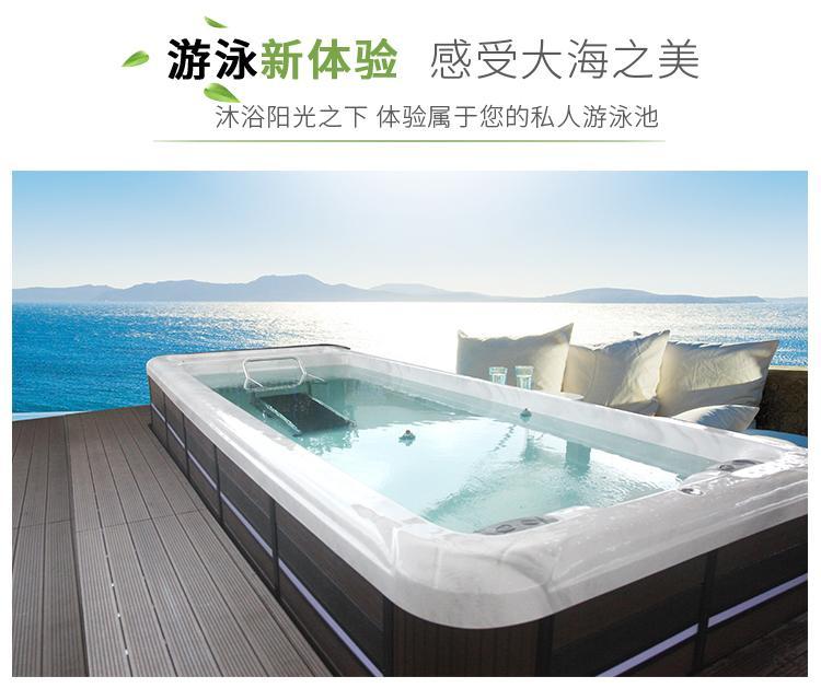 2020 New Monalisa M-3601A swimming pool spa 4
