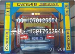 卡特808高压电脑变频式洗车机