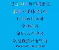 肇庆出售打印机卡纸