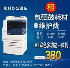 肇庆出租高速A3/A4彩色打印机