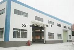 China Bestshine International Corporation