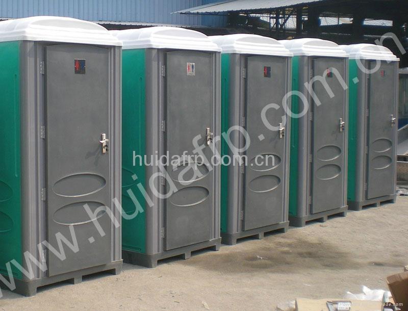 HUIDA mobile portable toilet - China - Manufacturer - Product Catalog
