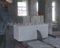 加汽混凝土刀片/加气砖瓦切割片