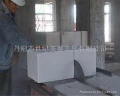 加汽混凝土刀片/加氣磚瓦切割片