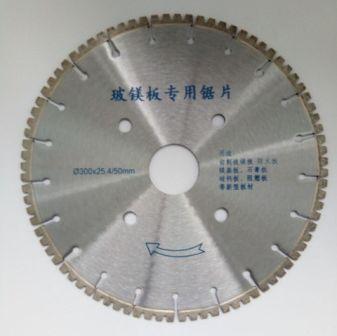 切割岩棉保温板锯片 2