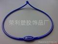 水溶硅膠項鏈 1
