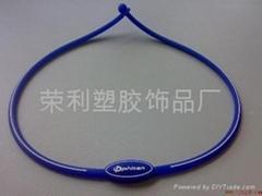 水溶硅膠項鏈