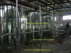 water purifying equipmen