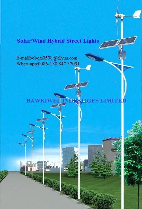 solar street lights 5