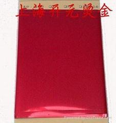 25μ布料燙金紙-紅色