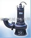 台湾河见水泵
