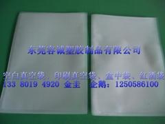 Vacuum bag,Vacuum compression bag