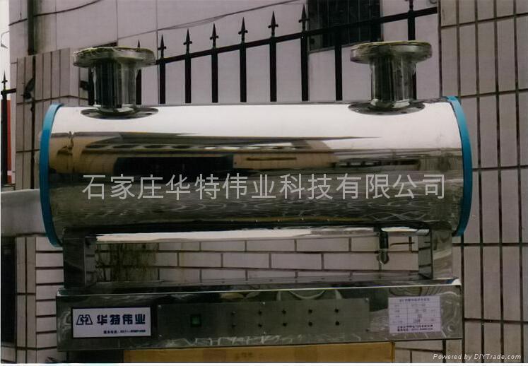 供应紫外线净水器/供水紫外线消毒器 1