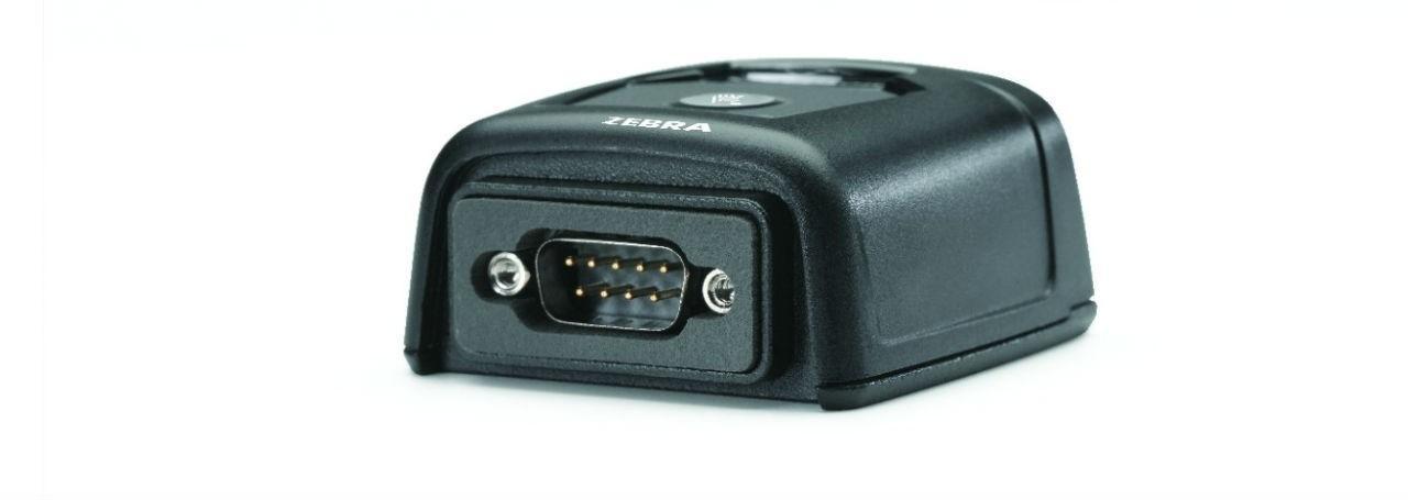 Zebra DS457 固定式掃描器 2