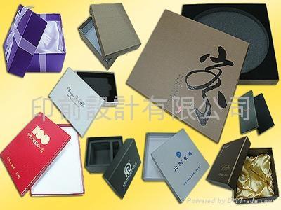 包裝盒 4