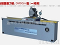 DMSQ-1600H Woodworking Machinery Grinder  2
