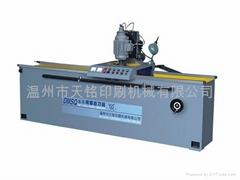 木工旋切刀片自動磨刀機DMSQ-1600H型