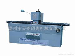Crusher blade automatic knife grinding machine DMSQ-1700B
