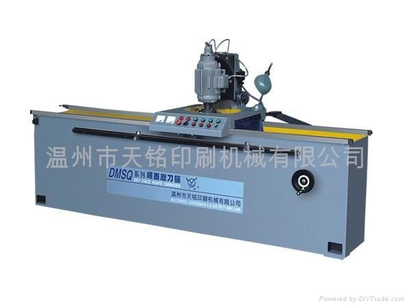 DMSQ-1600H Woodworking Machinery Grinder  1