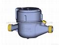 Nylon water meter